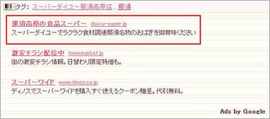 Daiyu_06