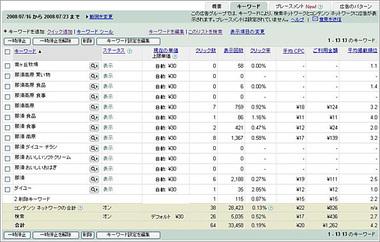 Daiyu_10