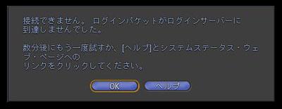 Secondlife_02