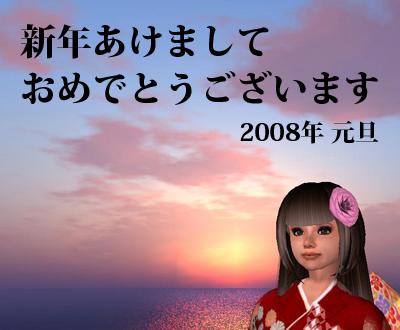 200811_01
