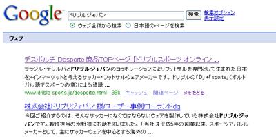 Google_drible