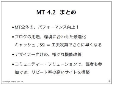 Mt_06