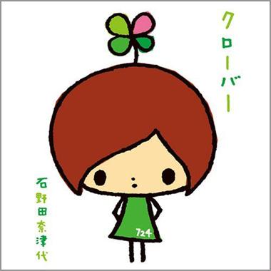 Natsuyo_00
