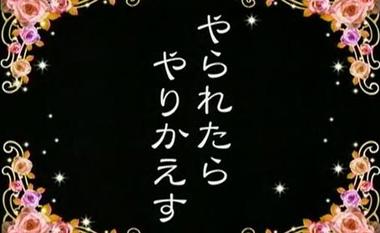 Seigi_4