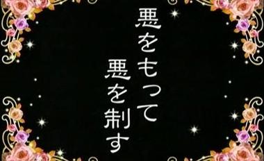 Seigi_5