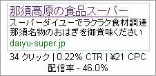 Daiyu_8