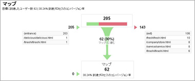 Daiyu_14