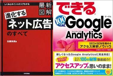 Book_000