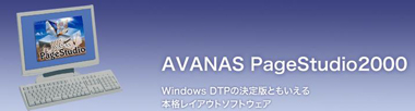 Avanas_02