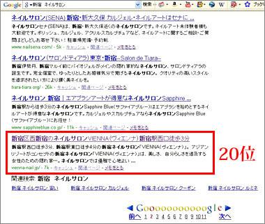 Sns_google_011