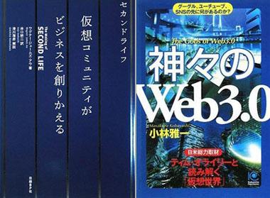 Secondweb3