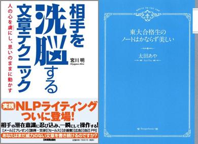 Book_1016