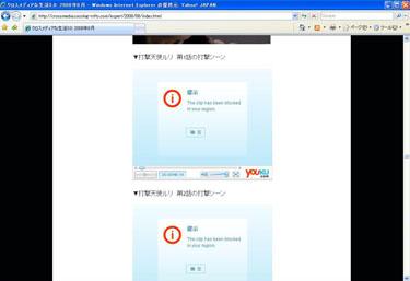 Youku_01