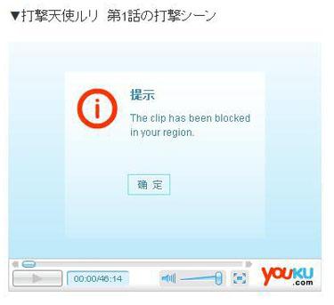 Youku_02