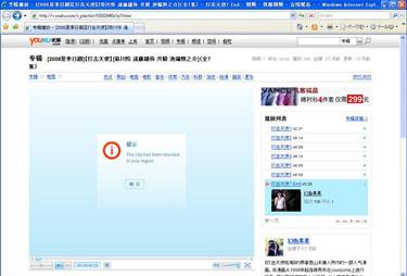 Youku_03