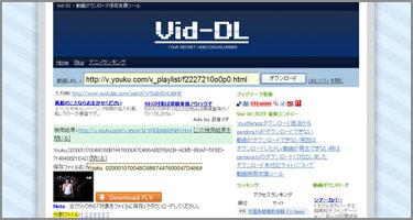 Youku_07