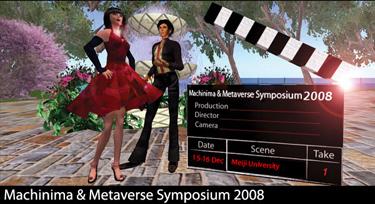 Metaverse_machinima_symposium