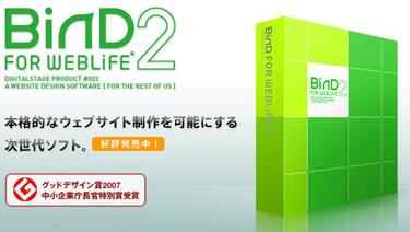 Bind2
