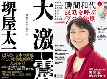 Book_0812_2
