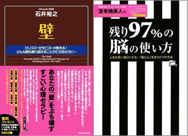 Book_0813_2