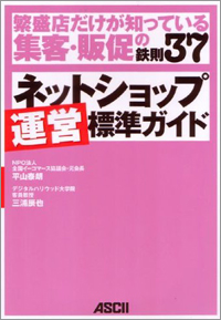 Book_net