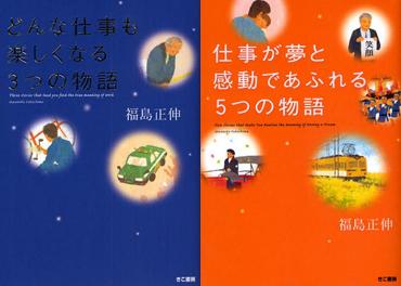Book_1226_01