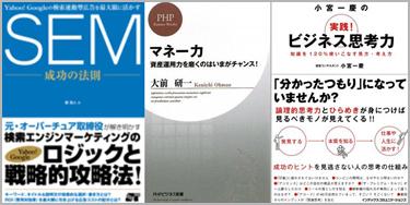 Books_090203