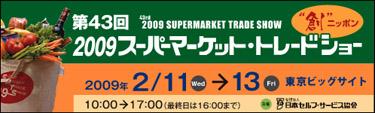 Logo200907l