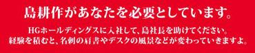 Shimakousaku_01