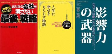 Book090304