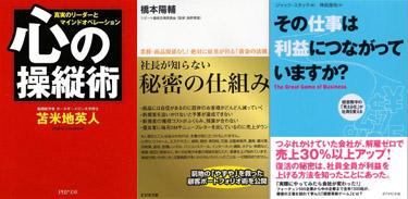 Book090305