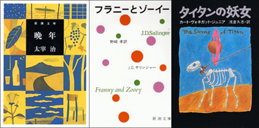 Book_090311