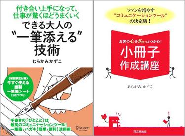 Book0903_01
