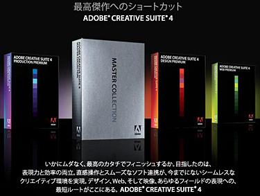 Adobe_cs4
