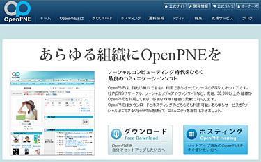 Open_pne