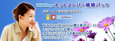 Wideshop