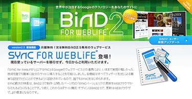Bind2_01