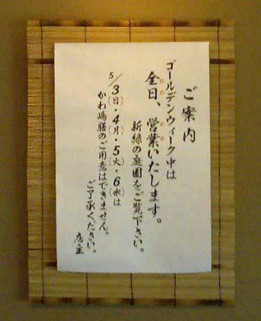 Kawashima_11