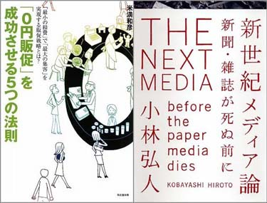Book_0904_18_02