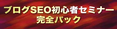 Seo_01