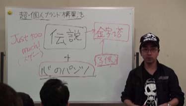 Netsakushi_02