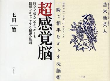 Book_090701