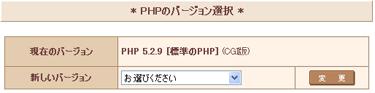 Sakura_090710_01