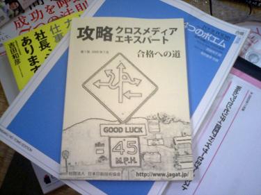 Book0907_02