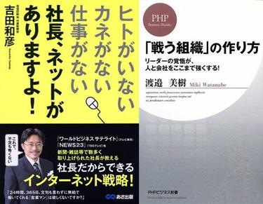 Book0907_a1