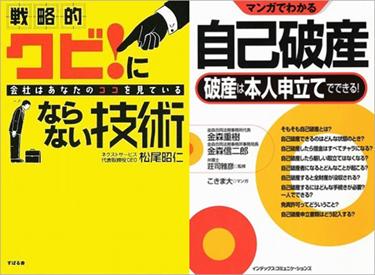 Book0907_a2