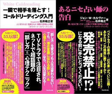 Book0907_a3