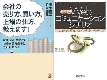 Book0907_a4