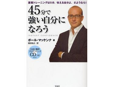 45_book