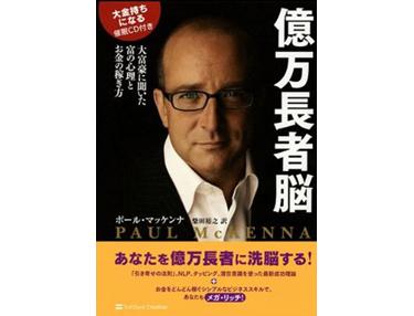 Okuman_book